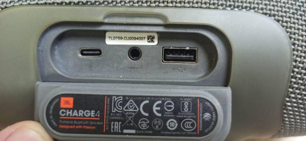JBL Charge 4 Black (JBLCHARGE4BLK)