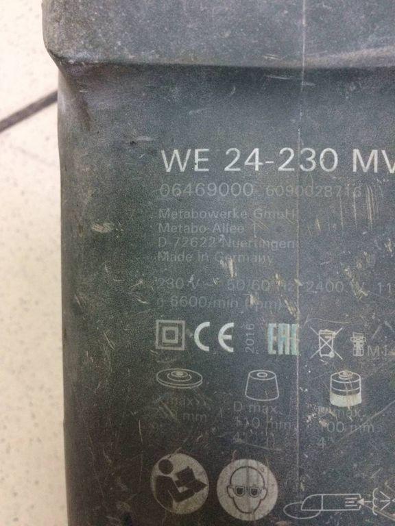 Metabo WE 24-230 MVT (606469000)