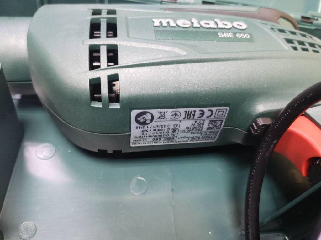 Metabo SBE 650 (600671870)