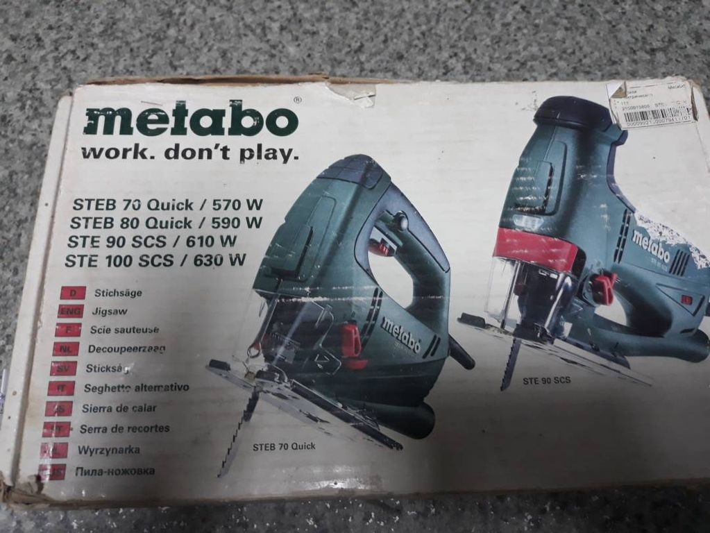 Metabo STEB 70 Quick (601040000)