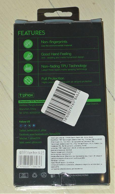 T-PHOX для Xiaomi Redmi 6A Shiny Gold 0546