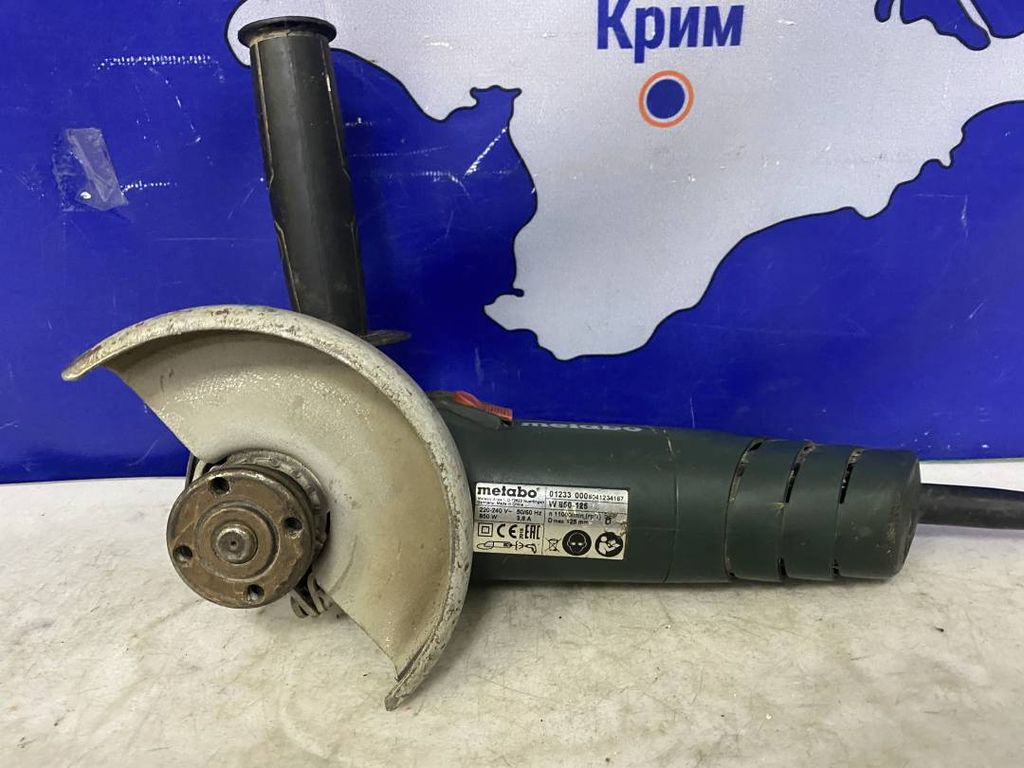 Metabo W 850-125 (601233010)