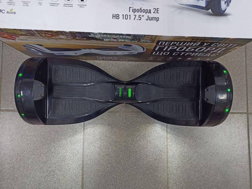 """2E HB 101 7.5"""" Jump Black (2E-HB101-75J-Bk)"""