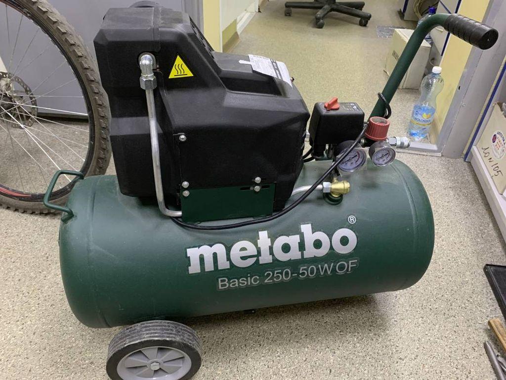 Metabo basic 250-50wof
