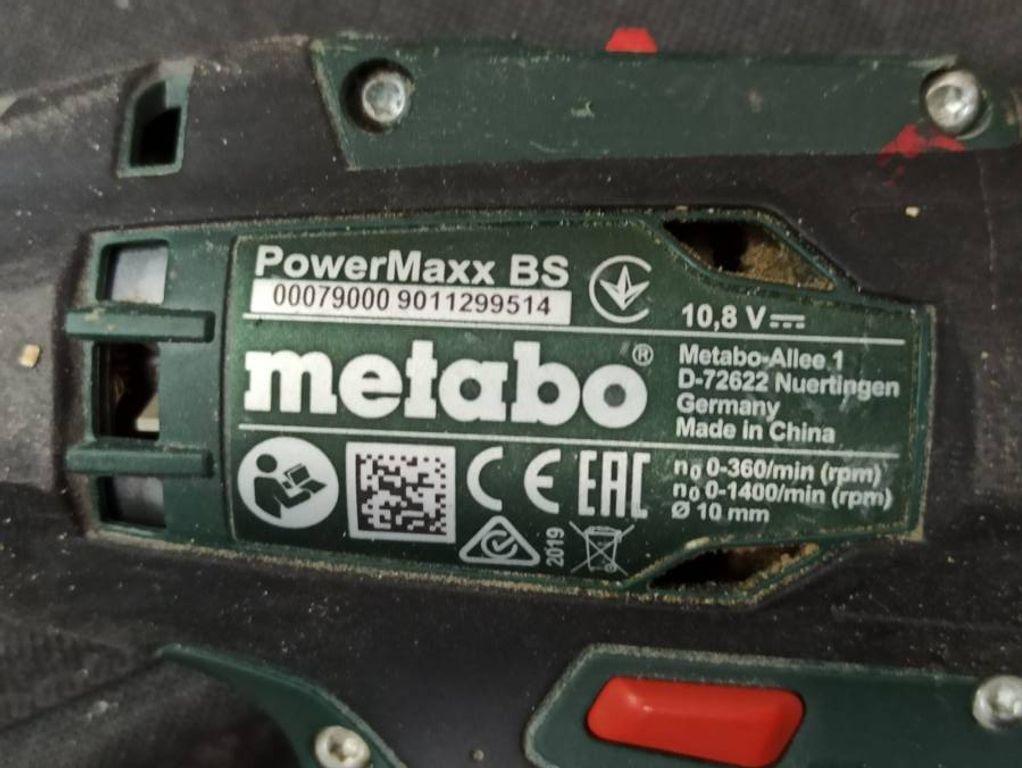 Metabo PowerMaxx BS (600079550)