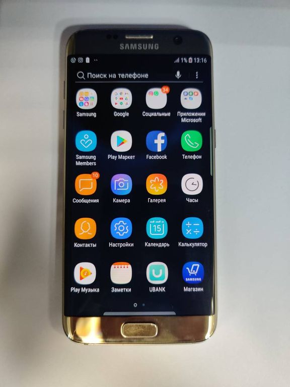 Samsung s7 edge g935f 32gb