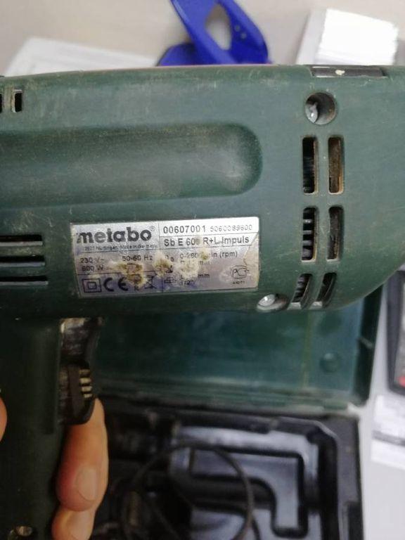 Metabo SBE 600 R+L Impuls (600671850)