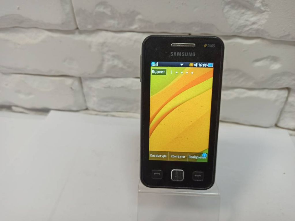Samsung c6712 star 2 duos