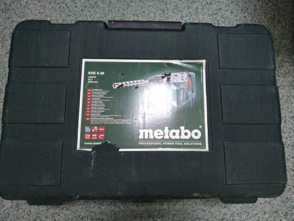 Metabo KHE 5-40 (600687000)