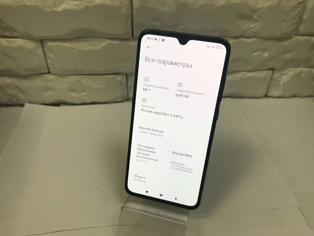 Xiaomi mi-9 6/128gb