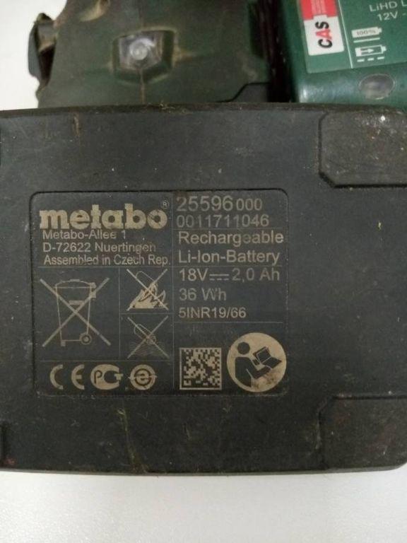 Metabo bs 18 l 2акб. li-ion/ 2ah