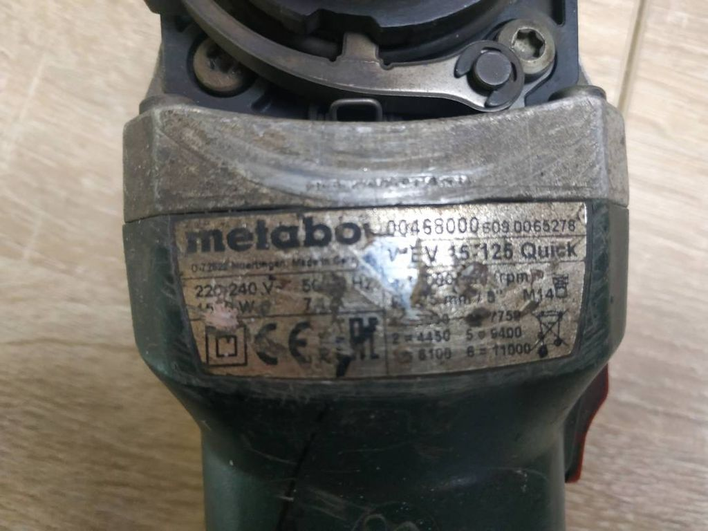Metabo WEV 15-125 Quick (600468000)