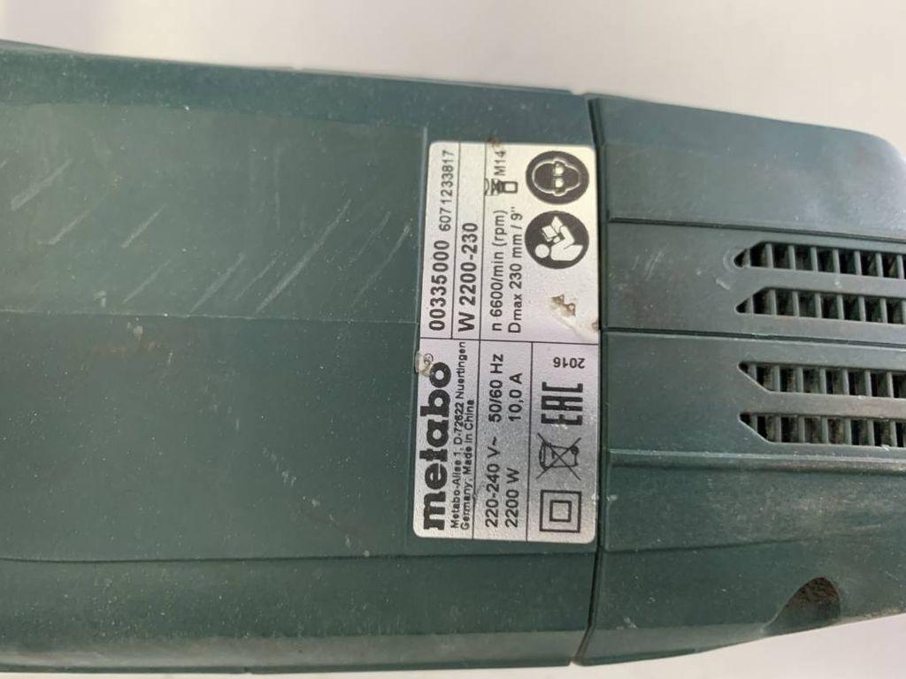 Metabo WX 2200-230 (600397000)