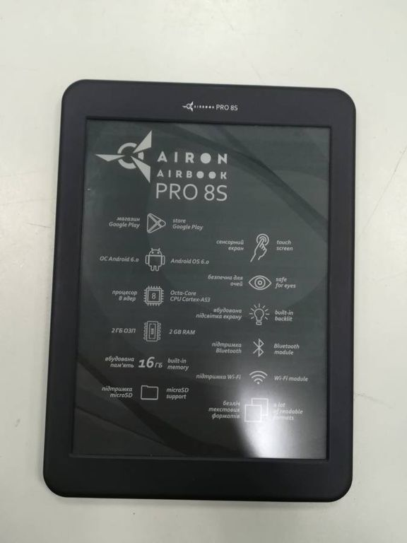 AirBook Pro 8s