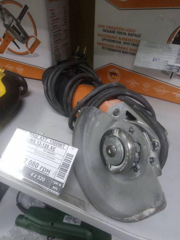 AEG WS 13-125 XE (4935451410)