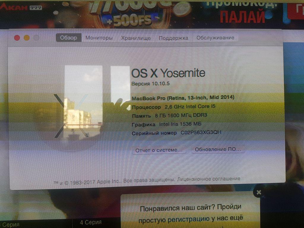 "Apple Macbook Pro 13"" RETINA 2014. Core i5"